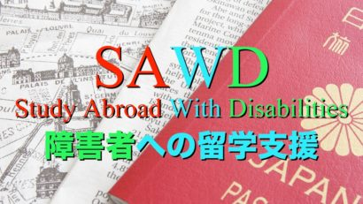 Study Abroad With Disabilities: SAWD(ソード)